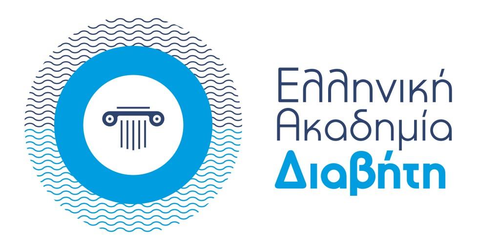 Ίδρυση της Ελληνικής Ακαδημίας Διαβήτη